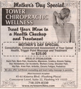 Queens Chronicle Ad